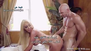 خبيرة المساج الممحونة والنهاية السعيدة فيلم سكس عالمي مترجم انبوب ...